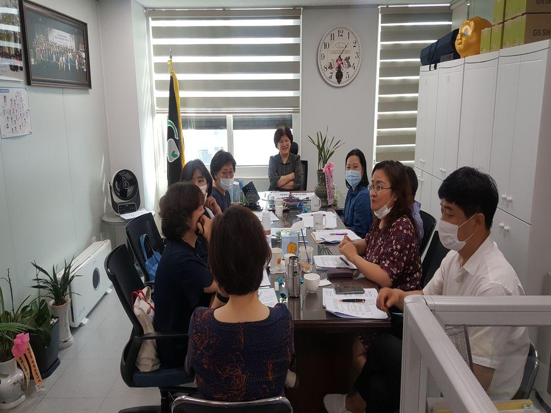 7월 임원단 및 분과장 정기회의