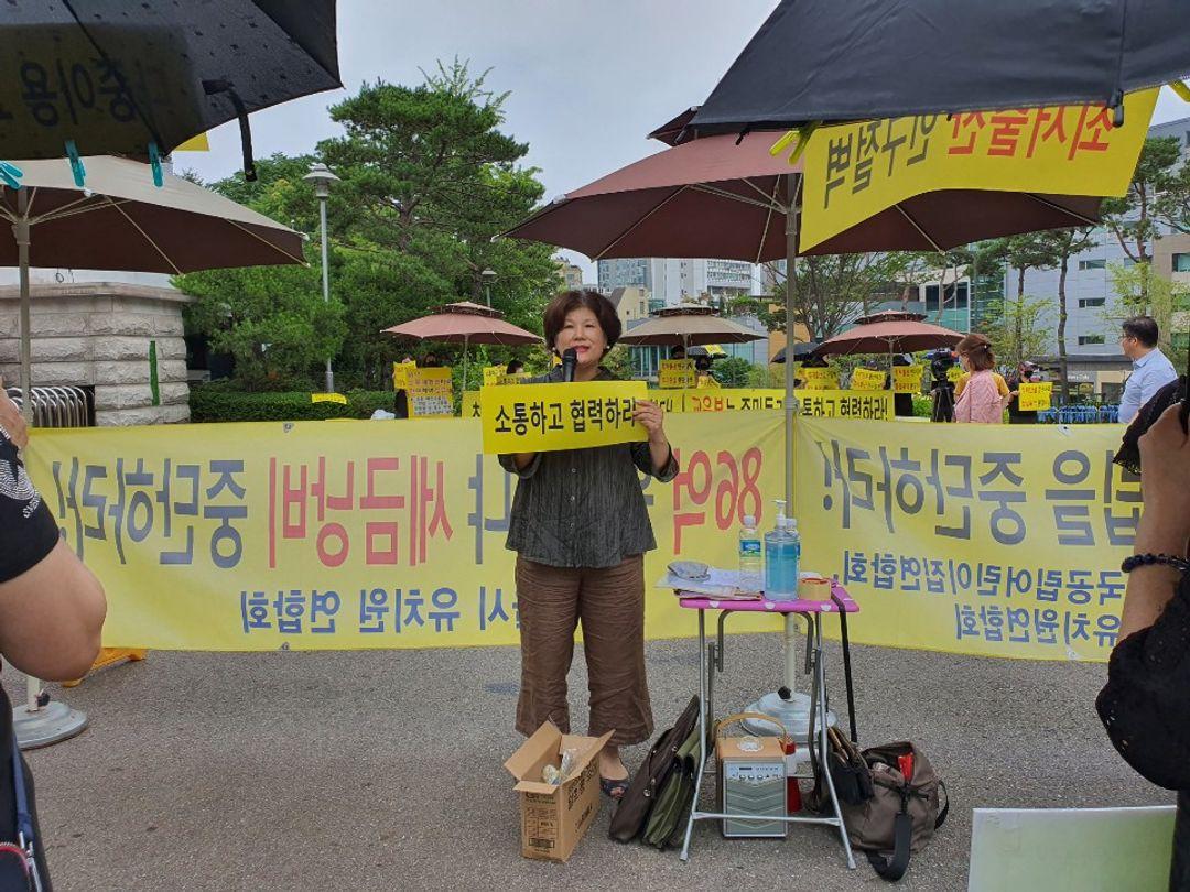강북구 서울시교육청 비대위 참석
