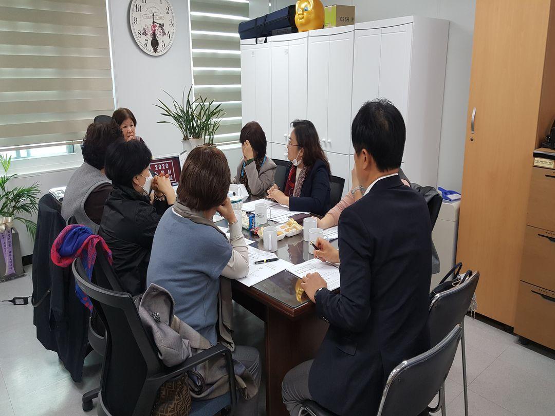 11월 임원 및 분과장 정기회의