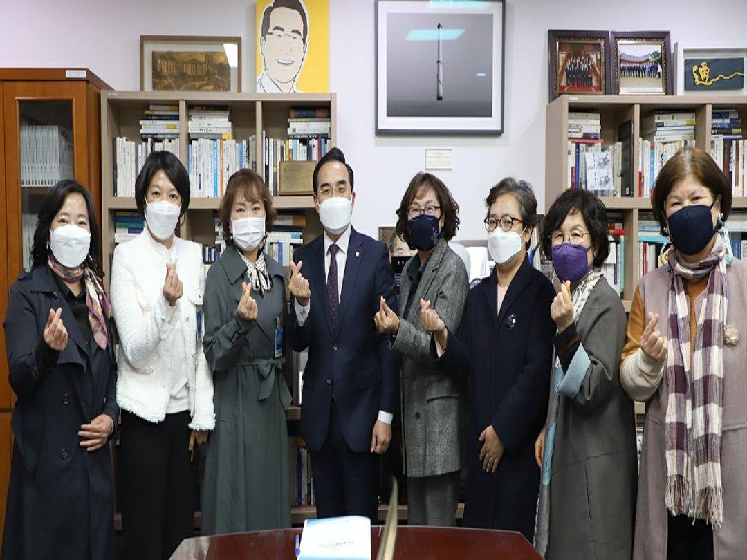 국공립 보육교사 유아반 인건비 지원율 상향 간담회( 박홍근의원)