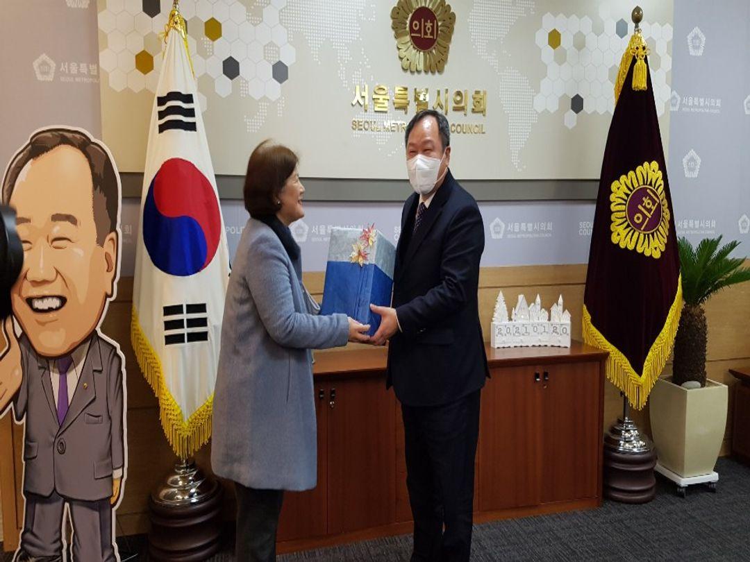서울시 의회 김인호 의장 및 조상호 시의원 간담회
