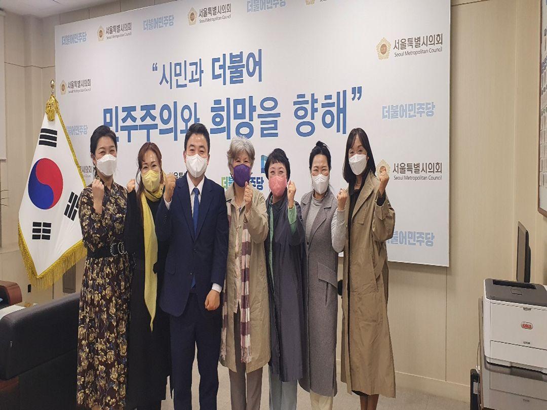 서국연 임원과 서대문구지회 서울시의회 조상호보건복지의원 간담회